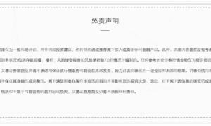 12月6日港股晨报:消息面影响钝化,恒指有望企稳反弹