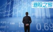 港股复盘:恒指暴跌2.85%,内房股、航空股集体重挫