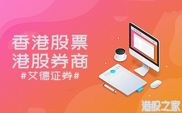 香港保险好在哪?怎么买?