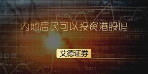 美股配资平台